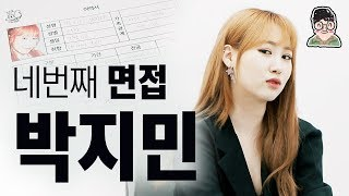 The 'real reason' that Jimin Park took 2years to comeback