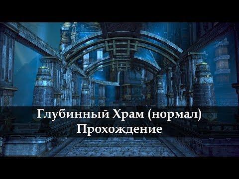 Храм природы песня