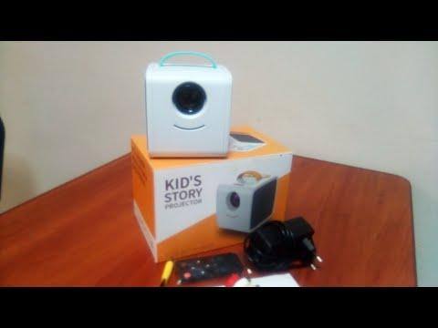 Обзор проектора KIDS STORY projector. KIDS STORY projector. 儿童故事投影机. बच्चों की कहानी प्रोजेक्टर. Куб