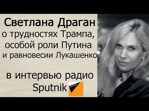 Ижевск талисман афиша кино