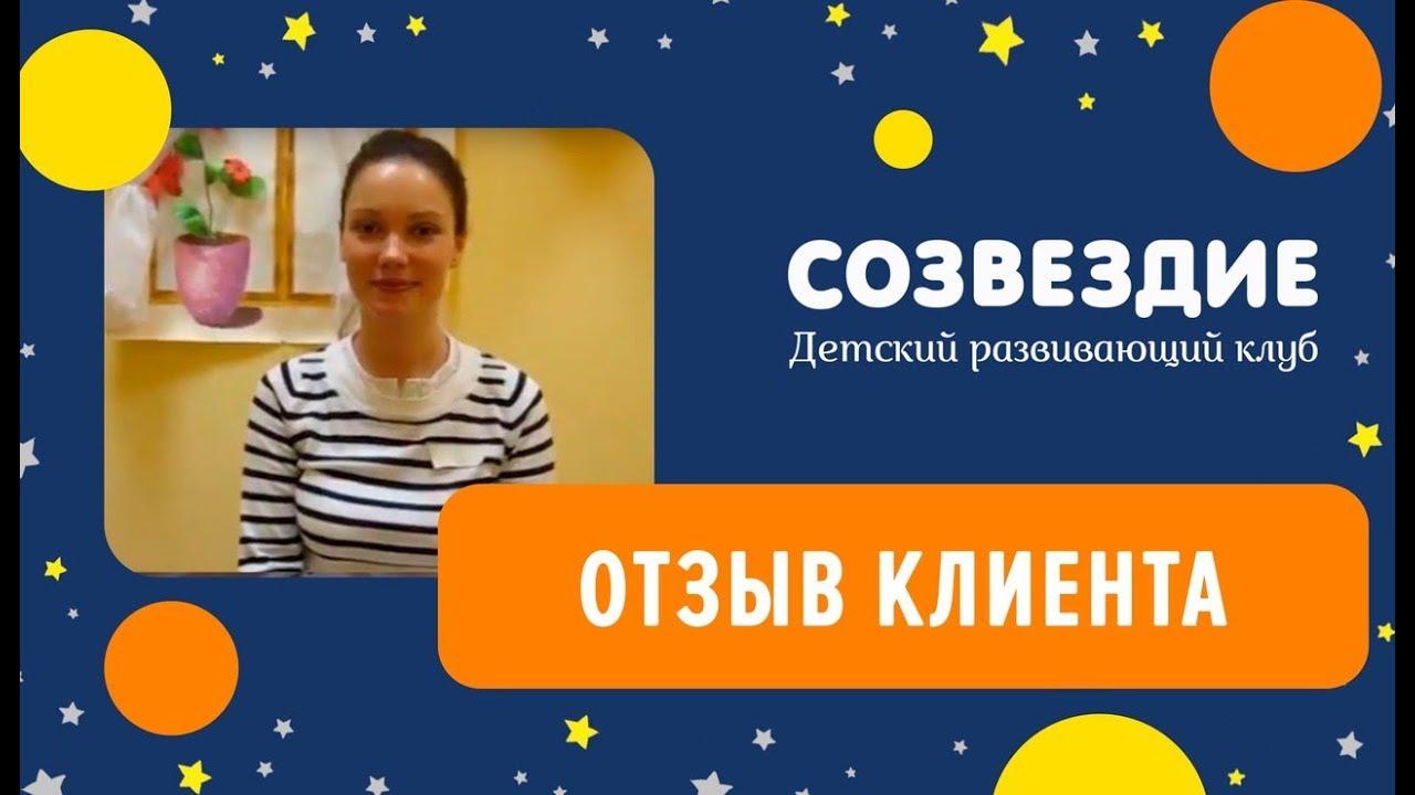 Сеть детский клубов в москве кафе рейсер клуб москва