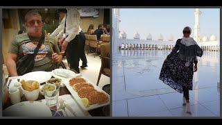 Влог. Экскурсия в Абу-Даби. Дубай молл, поющие фонтаны, Бурдж Халифа. Самый инстаграмный пляж Дубая.
