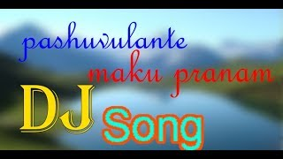 pasuvulante maku pranam dj remix mp3 song download