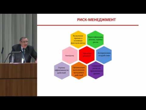 Брико Н.И., Роль госпитального эпидемиолога в контроле инфекций.