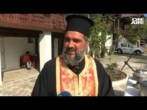 Поморие празнува: Десетки се събраха в манастира ''Св. Георги Победоносец''