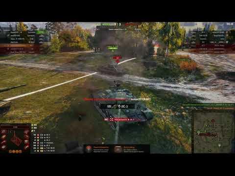 командный бой чужие стратегии 42