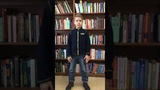 Лучший читатель библиотеки №17, Ивакин Иван