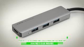 EFM ipTIME UC305HDMI (5포트/USB 3.0 Type C)_동영상_이미지