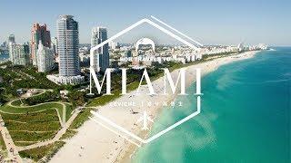檸汁醃魚生 - 邁阿密Vlog Seafood Ceviche - Miami Vlog