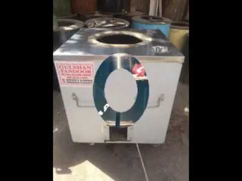 Drum Tandoor (100 Ltr)