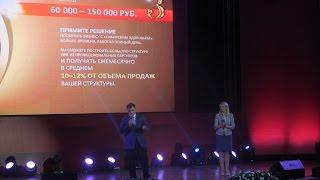 Сергей и Ирина АНТОНЯН про основной доход в Сибирском здоровье