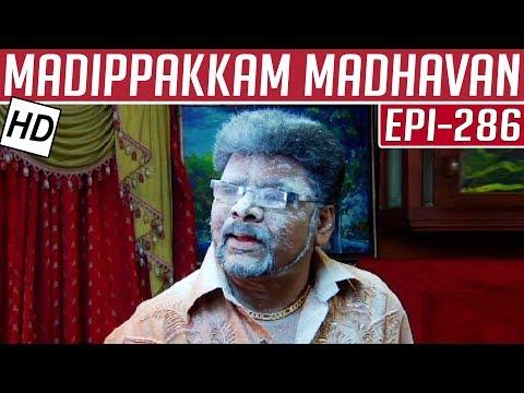 Madippakkam Madhavan | Epi 286 | 24/02/2015 | Kalaignar TV