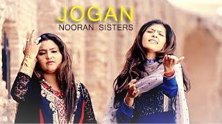 Nooran Sisters - Jogan | Latest Punjabi Song 2016 - YouTube
