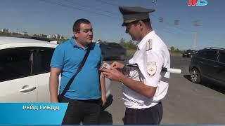 В Волгограде к административной ответственности привлекли 61 водителя