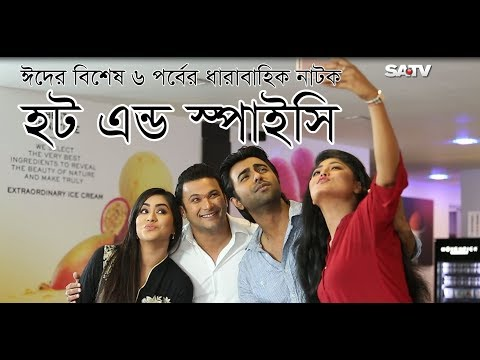 Bangla Natok Hot N Spicy Ep 01 | Moushumi Hamid | Apurba | Momo | Naim