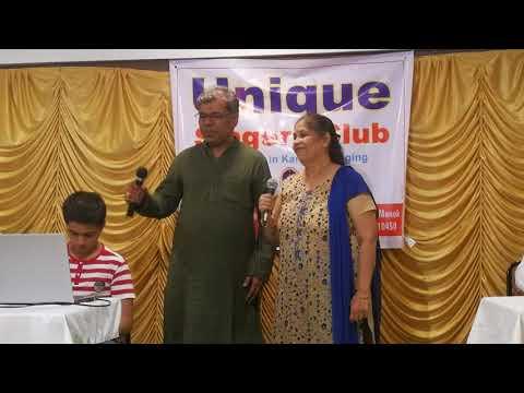 Aa ab laut chale, Film Jis desh may ganga baheti hai with Jayanti Kamath at Mulund