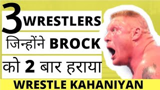 Brock Lesnar defeats | WWE in Hindi 2019