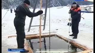 Пропавших безвести 20 лет назад нашли подо льдом Енисея