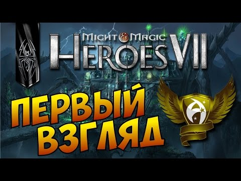 Герои меча и магии 3 андроид vcmi
