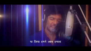 JAGMAG JHARKHAND | JHARKHAND ELECTRICITY BOARD ADVERTISING SONG | ABHIK