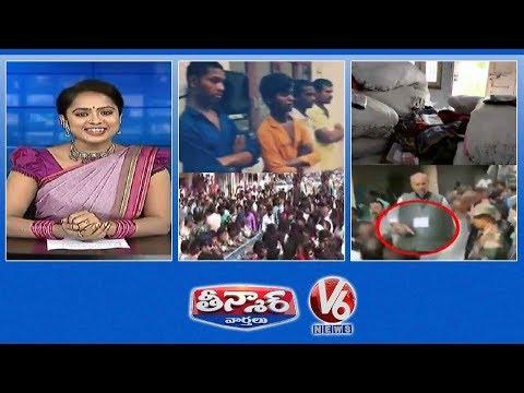 Public Fire On Disha Murder Culprits   Bathukamma Sarees   Teenmaar News   V6 Telugu News