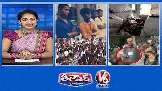 Public Fire On Disha Murder Culprits | Bathukamma Sarees | Teenmaar News | V6 Telugu News