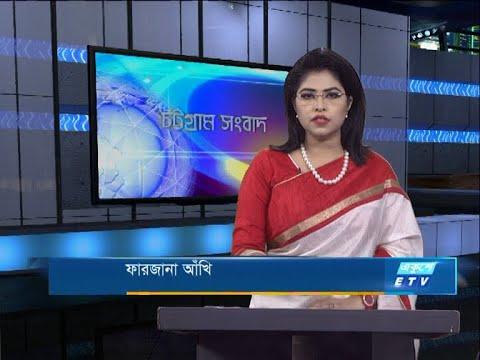 06 pm News || সন্ধ্যা ৬টার সংবাদ || 23 October 2020 || ETV News