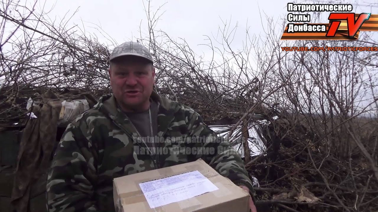 Письма от школьников ДНР попали на передовую в н.п. Красный Партизан