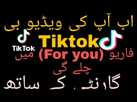 How to Post a Video on Tiktok For you Page