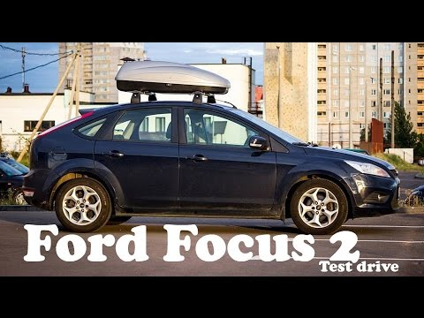 Фото к видео: Тест-драйв Ford Focus 2. Овощ с мотором 1,4