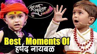 Sur Nava Dhyas Nava | Best Moments Of Harshad Naybal | Monitor | Colors Marathi