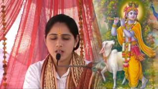 Udho Moye Maiya ki By Hemlata Shastri Ji