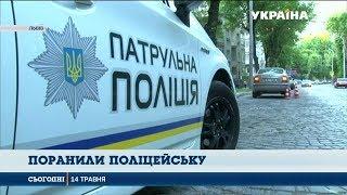 Водій з ножем напав на працівницю поліції на околиці Львова