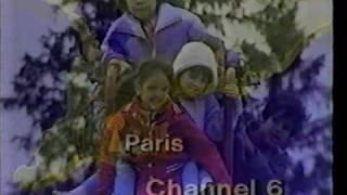 Global TV Sign-off 1993