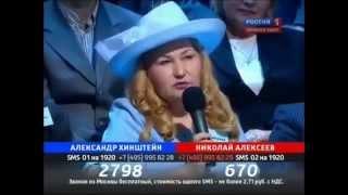 =Чучело в шляпе= Оскорбление женщины в прямом эфире главным российским гомосеком Алексеевым