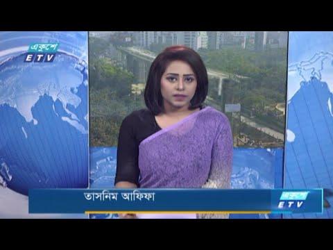 02 PM News || দুপুর ০২টার সংবাদ || 26 February 2021 || ETV News