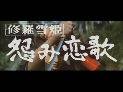 Смотреть          Масаки Кадзи
