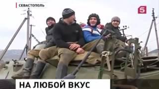 Последние новости России,Украины,Крыма,мира сегодня 05 01 2017 Самые интересные экскурсии Крыма