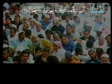 Friday Madinah 7/02/1431المدينة