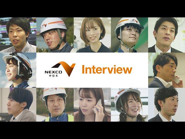 NEXCO中日本 採用MOVIE ALL