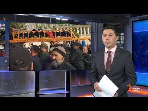 Ахбори Тоҷикистон ва ҷаҳон (07.11.2019)اخبار تاجیکستان .(HD)