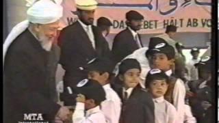 1998- Treffen mit Hadhrat Khalifatul Masih IV (ra)
