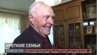 Крепкие семьи. Новости 15/10/2019. GuberniaTV