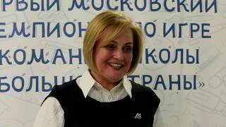 Первый московский чемпионат по игре «Команда школы большой страны»