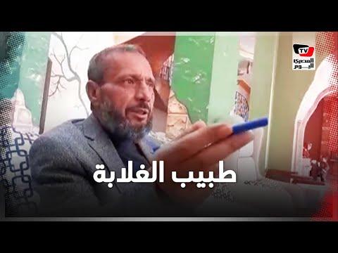يكره الأضواء ويعشق مساعدة الغلابة .. الدكتور مجاهد الطلاوي صانع الأمل في الوطن العربي