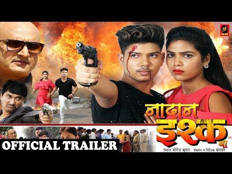 Nadan Ishq Ba Movie Picture
