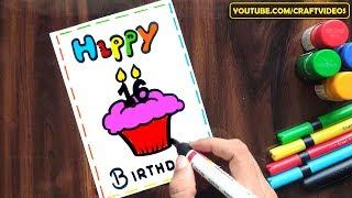 16TH BIRTHDAY CARD, 16TH BIRTHDAY CARD IDEAS