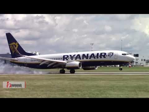Ryan Air-ը մեծ քանակի տոմսեր է վաճառել, սակայն ո՛չ թռիչքներ է իրականացրել, ո՛չ էլ տոմսերն է վերադարձնում