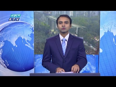 02 Pm News || দুপুর ০২ টার সংবাদ || 23 February 2021 | ETV News