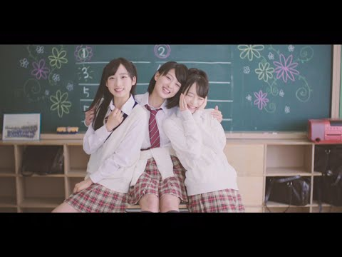 【MV】夢へのルート Short ver.[Team8] / AKB48[公式]